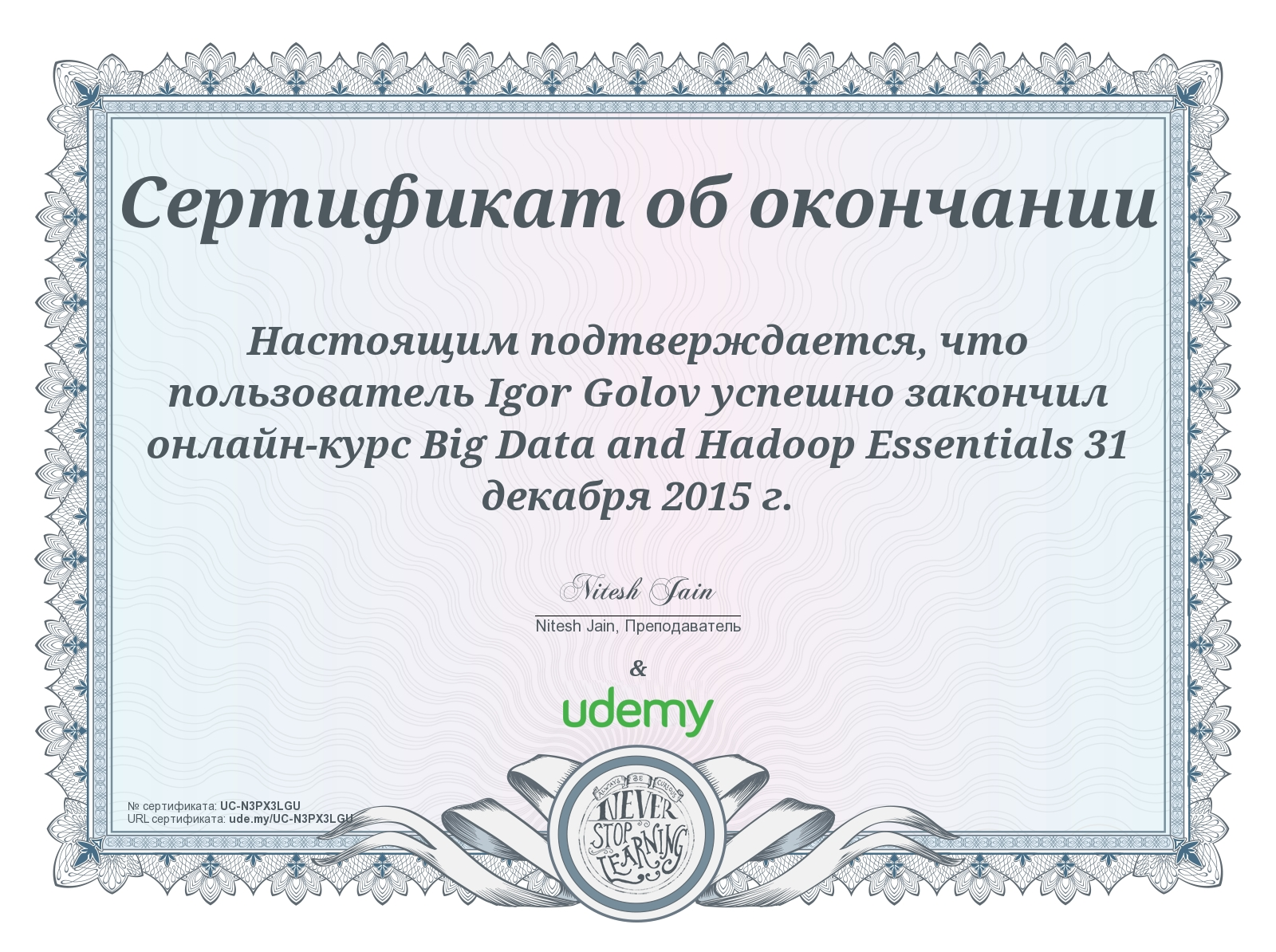 Images Of Udemy Certificate Spacehero